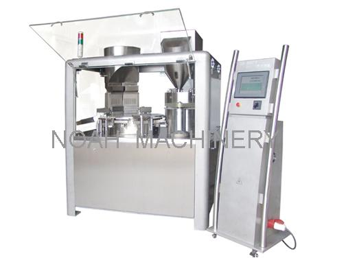 NJP900-1200 Automatic Capsule Filling Machines