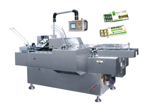 /en/ZH120 Automatic Boxing Machine
