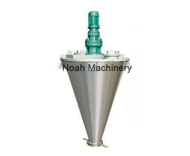 /en/DSH Series Double Screw Cone Po
