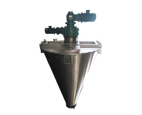 /en/DSH SERIES DOUBLE SCREW CONE POWDER